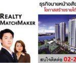 realtymatchmaker